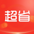 超省app官方商城软件下载 v1.0