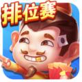 姚记联众斗地主挑战赛手机版下载 v1.0