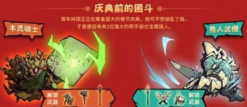 失落城堡新春庆典活动大全 春节活动详解[多图]