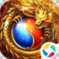 风暴雷霆之热血传世手游官方最新版 v3.0.9