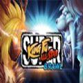超级功夫全明星大乱斗免费安卓版游戏下载 v1.0.0