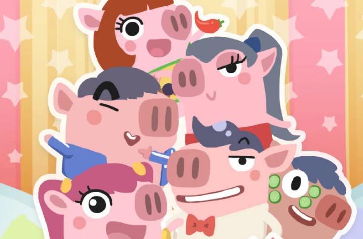 爱5猪猪公寓游戏是真的还是假的? 爱5猪猪公寓游戏剧情及人物详解[多图]
