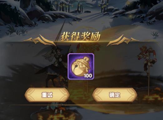 剑与远征年兽打法攻略 年兽100铃铛阵容及通关技巧[多图]