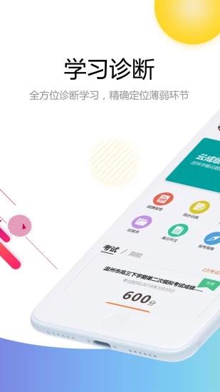 河北教育学考考试院官网入口成绩查询图片2