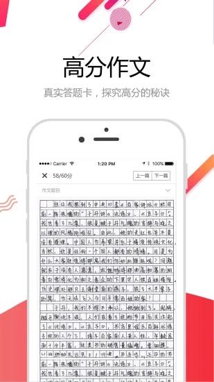 河北教育学考考试院官网入口成绩查询图片1