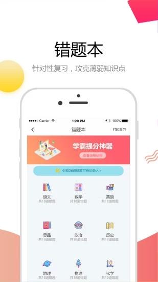 河北教育学考考试院官网入口成绩查询图3: