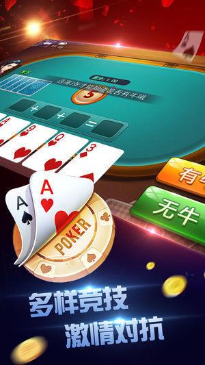 一鸣棋牌游戏app最新版下载图片1