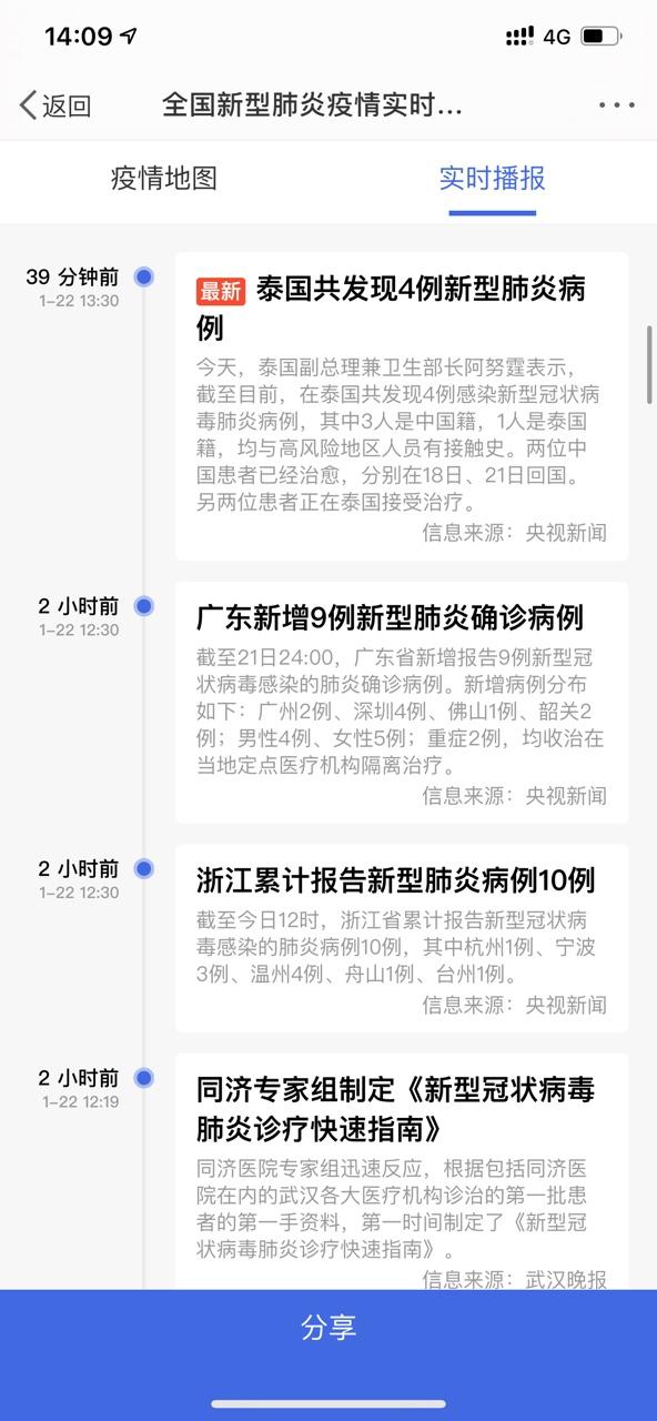 全���l�衢T�\信息查�入口地址�D3: