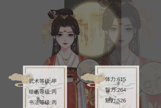 另一个我2皇家公主真将军夫人攻略 真将军夫人剧情流程详解[多图]