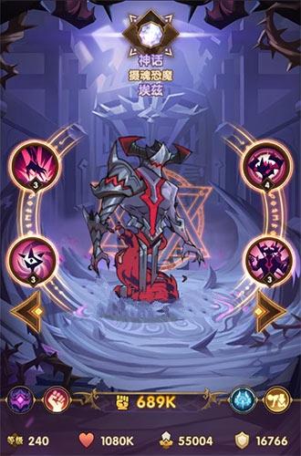 剑与远征恶魔英雄哪个好 恶魔英雄选择推荐[多图]
