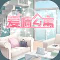 爱情公寓5猪猪公寓app软件 v1.0