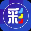 白小姐�Y料+一肖中特�R肖中特期期�拾仔�2020最新版 v1.0