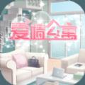 爱情公寓5之猪猪公寓手游官方测试版 v1.0