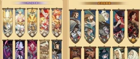 剑与远征卡牌颜色有哪些 卡牌颜色解析[多图]