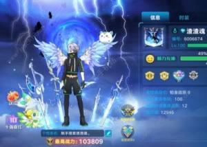 奥拉星手游天使王头像框挑战攻略 天使王头像框通关方法详解图片1