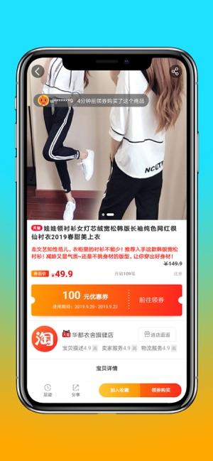 �焚�日�app官方版下�d�D1: