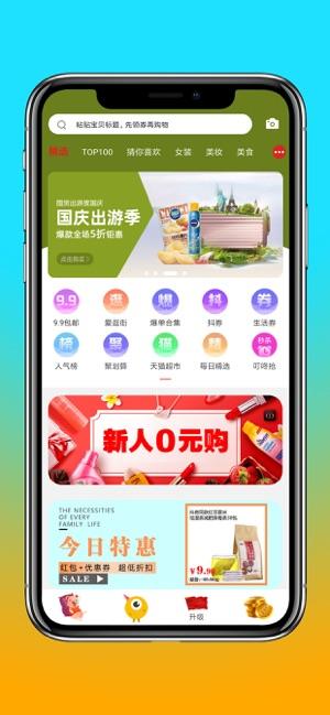 �焚�日�app官方版下�d�D2: