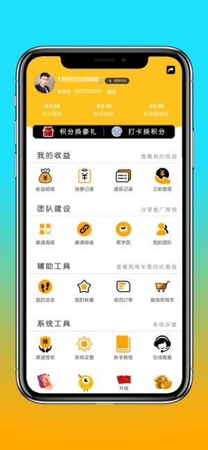 �焚�日�app官方版下�d�D3: