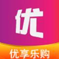 优享乐购邀请码app官网版下载 v1.5.60