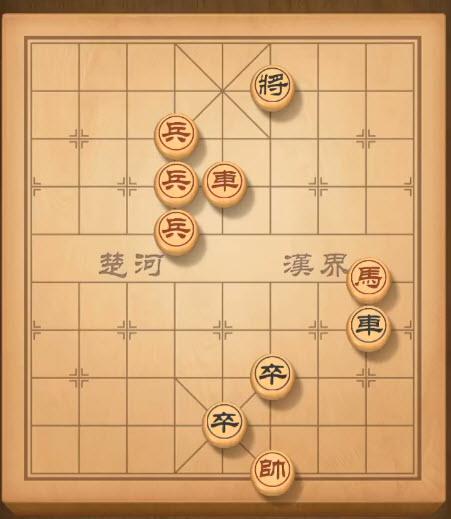 天天象棋��局挑��161期攻略 ��局挑��161期步法�D[多�D]