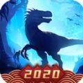生命简史2020无限钻石内购破解版 v1.0