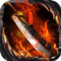 丛林战士游戏中文手机版 v1.3.3