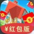 完美家园红包最新版 v1.0