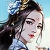 蛮荒绮梦手游官网唯一正版 v1.0