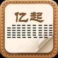 亿起小说app手机版免费阅读软件 v1.0