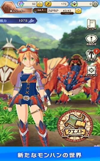 魔物猎人Riders港台版官方游戏图1: