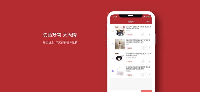 天天�焚�平�_app官方最新版下�d�D1: