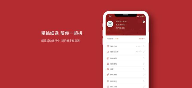 天天�焚�平�_app官方最新版下�d�D2: