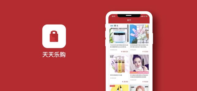 天天�焚�平�_app官方最新版下�d�D3: