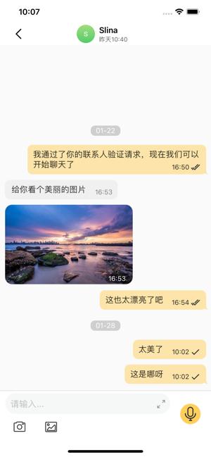 豆聊社交app官方版下�d�D1: