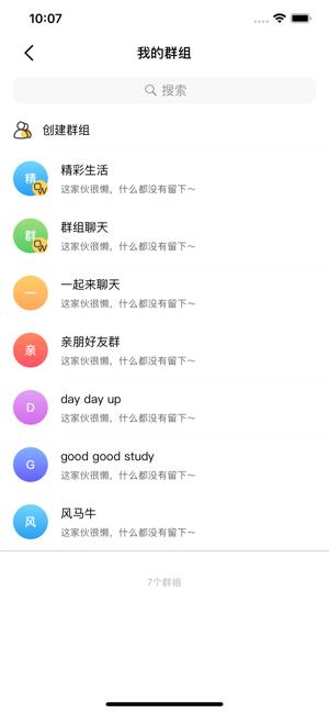 豆聊社交app官方版下�d�D2: