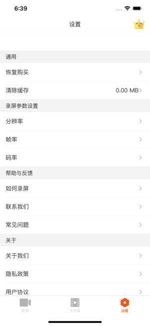 屏幕�像�<沂�C版app下�d安�b�D2: