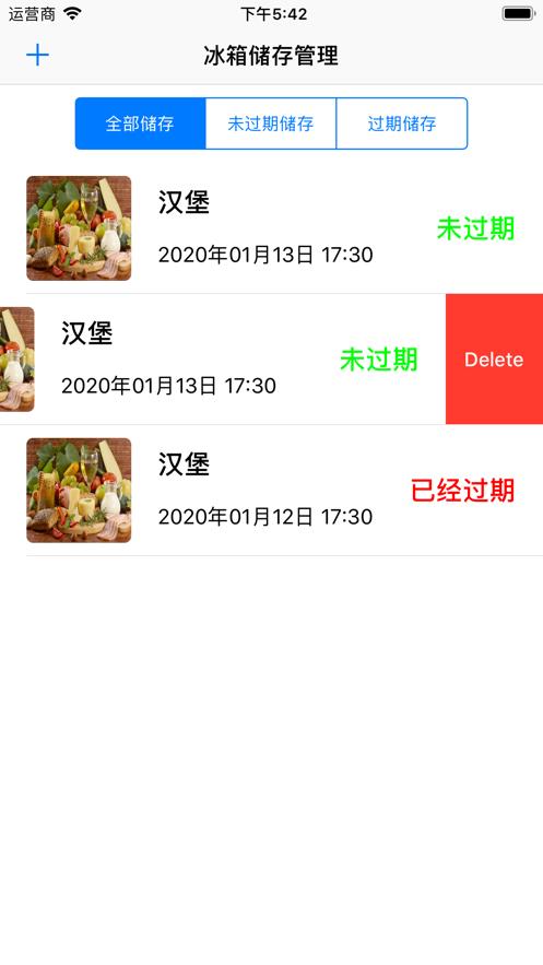 冰箱管理app�件下�d�D3: