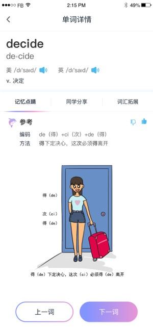 趣����卧~app最新版下�d�D片1