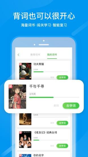 中国教育电视台四频道中小学课程直播入口图片1