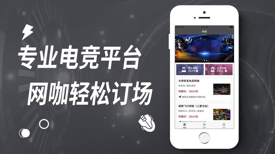 �W斗��官方app下�d�D1: