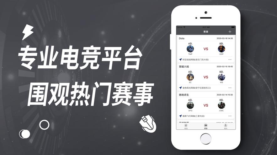 �W斗��官方app下�d�D2: