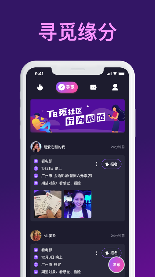 Ta�社�^app官方下�d�D2: