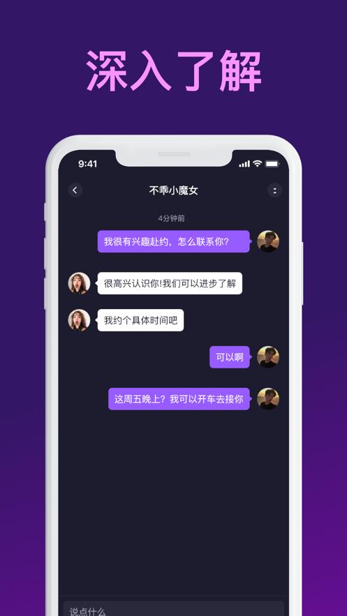 Ta�社�^app官方下�d�D1: