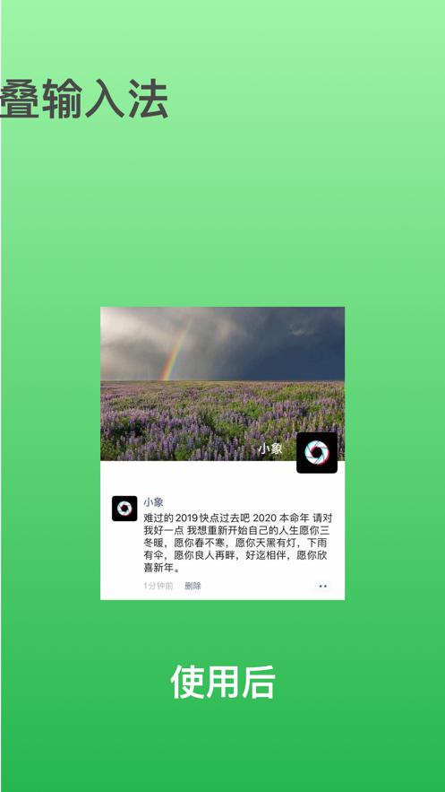 小象不折�B密文�入法app�件下�d�D片1