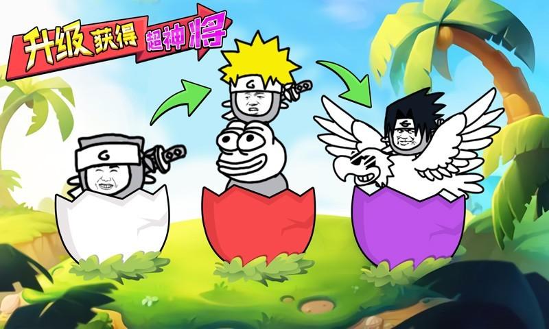 表情乱斗大作战游戏最新官方版图2: