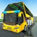 巴士司机模拟器2020游戏最新版下载 v1.0