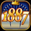 1887大�棋牌安卓版官方最新版 v1.0