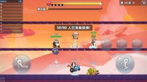 梦工场大冒险游戏评测:多个知名动漫角色齐聚跑酷图片7