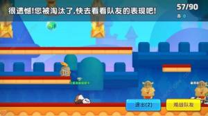 梦工场大冒险游戏评测:多个知名动漫角色齐聚跑酷图片6