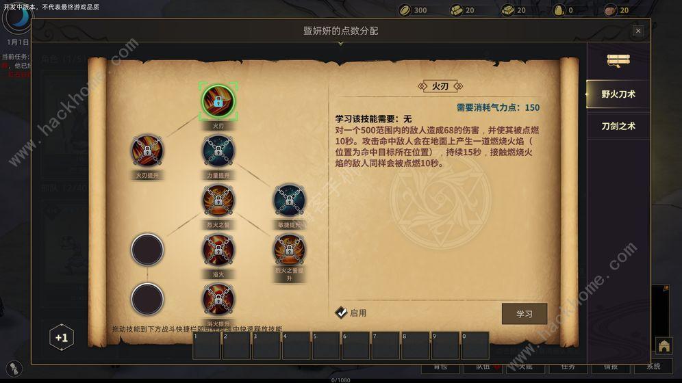 部落�c��刀�y�u:�@款游�蛟�不��F在入手![��l][多�D]�D片3